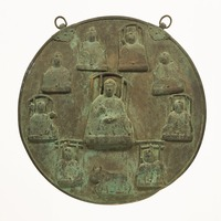 Kakebotoke (Hanging round tablet) with image of ten Shinto deitiesimage