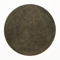 Mirror with Incised Image of Amida-nyorai (Amitabha)image