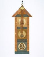 Ban (banner), Fragment with Sanskrit Characters and Bodhisattvasimage