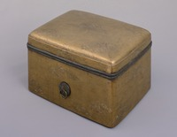 Toiletry Case with Cart Wheels in Streamimage