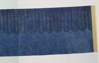 Sutra in gold letters on deep blue paper, made in Chōtoku 4 (998)image