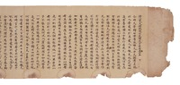 Jishin Bonten kyô (Brahmadeva Sutra), Volume 4 (Offered by Empress Kômyô on the First Day of the Fifth Month)image