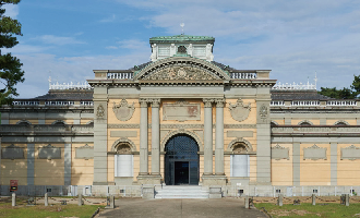 The Nara National Museum<br> Collection