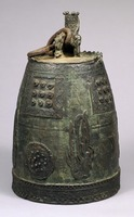 Bronze Bell with Inscription of Year Chengan 6 in goldimage