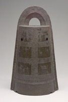 Ritual Bell with Crossed Band Designimage