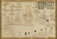 Fragment of the Fifty-five Visits (of Sudhana) as Narrated in the Avatamsaka-sutra (Samantabhadra)image