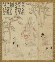 Fragment of the Fifty-five Visits (of Sudhana) as Narrated in the Avatamsaka-sutra (Manjushri)image