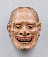 Noh Mask: Purportedly [Yamanba]image